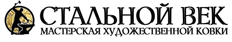 Лого. Художественная ковка в Красноярске